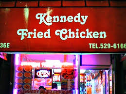 Kennedy Fried Chicken Application