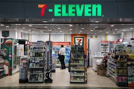 7-Eleven Application Online & PDF