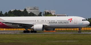 Asiana Airlines Application Online & PDF