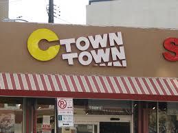 C-Town Supermarkets Application Online
