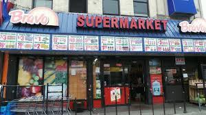 Bravo Supermarkets Application Online