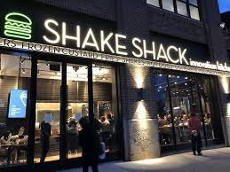 Shake Shack Application Online & PDF