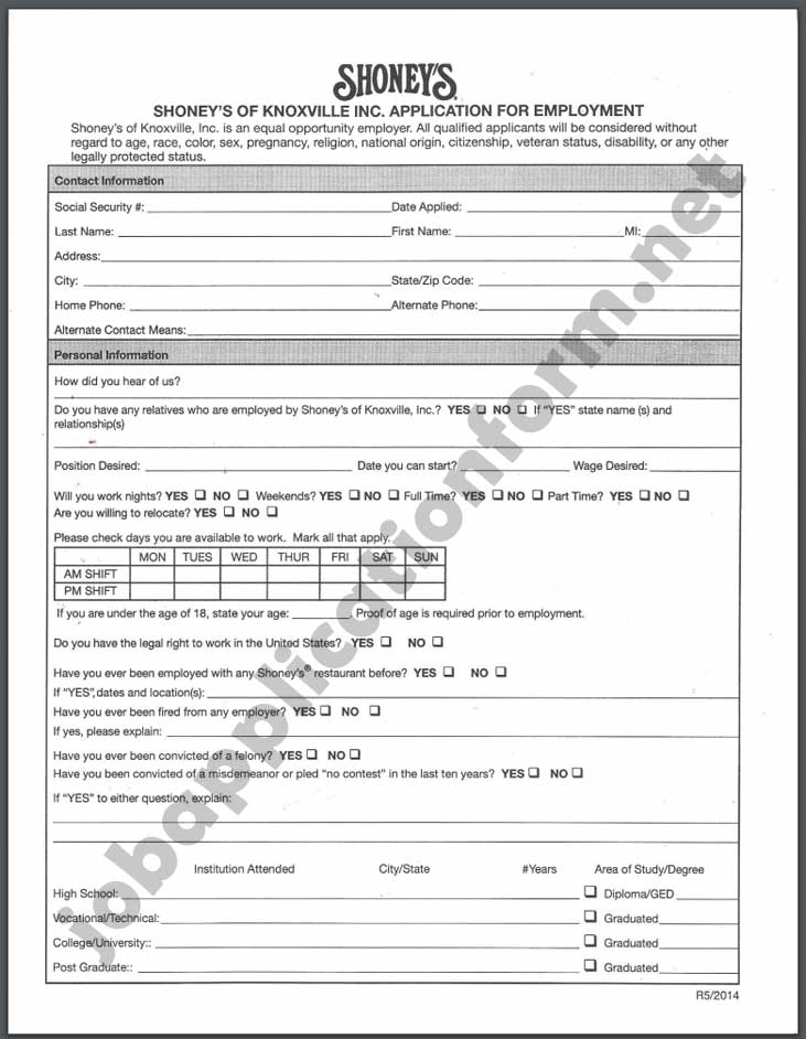 Shoney's Application Form PDF