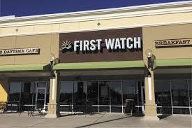 First Watch Application Online