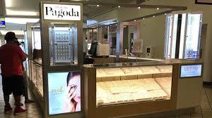 Piercing Pagoda Application Online