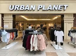 Urban Planet Application Online & PDF