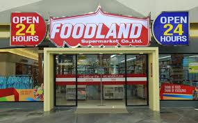 FoodLand Application Online & PDF