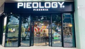 Pieology Pizzeria Application Online & PDF