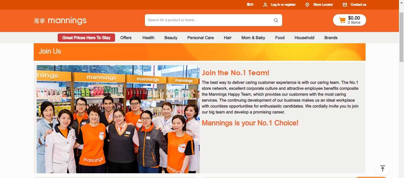 Mannings Hong Kong Application Online & PDF
