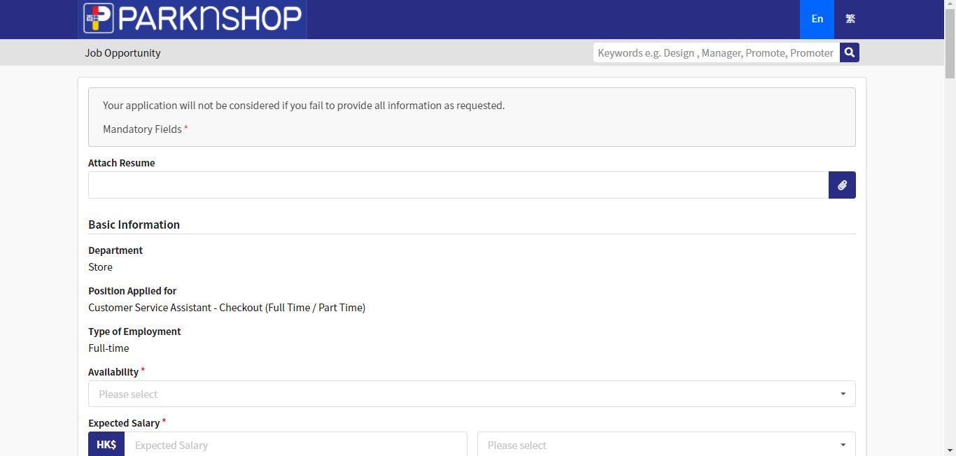 PARKnSHOP Application Online & PDF